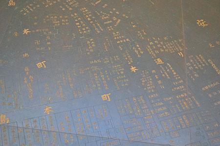 被爆前の中島本町の復元地図