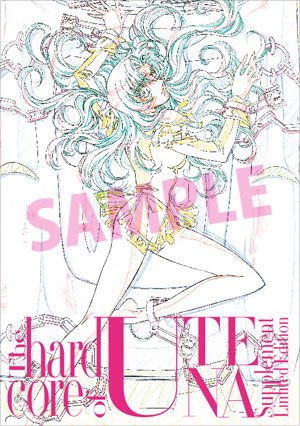 The hard core of UTENA:Supplement Limited edition