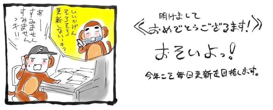 「サムシネ!」第244回