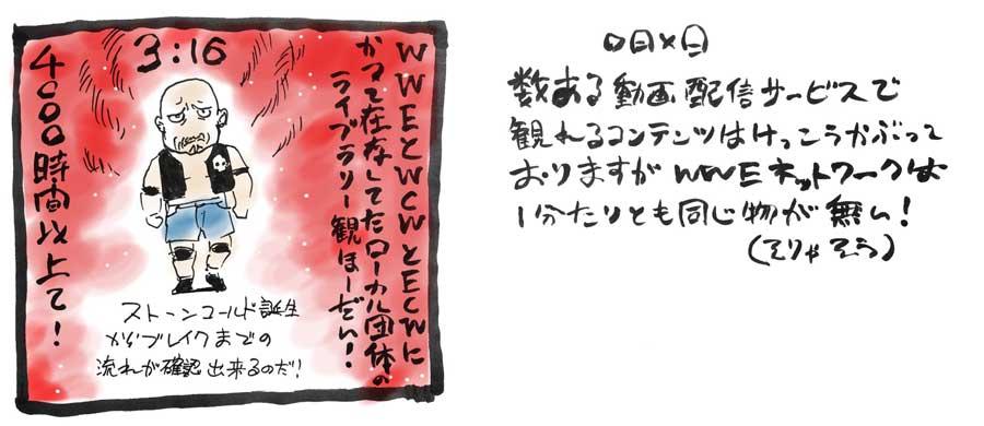 「サムシネ!」第246回