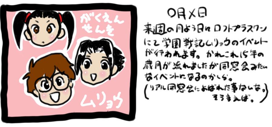 「サムシネ!」第252回