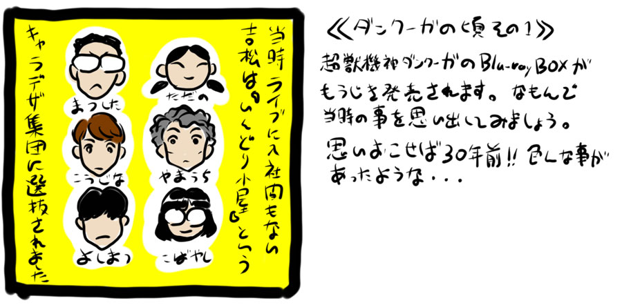 「サムシネ!」第254回
