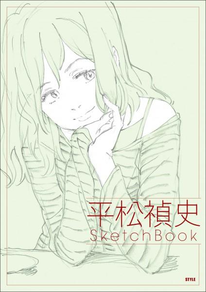 平松禎史の画像 p1_22