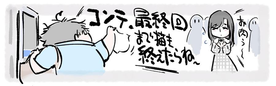 【Hiroshi 】ゴミ屑おじさんひろしxくそみそまん野郎カプのSSをみんなで考えるスレ YouTube動画>2本 ->画像>19枚